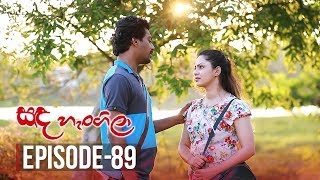 Sanda Hangila | Episode 89 - (2019-05-03) | ITN Thumbnail