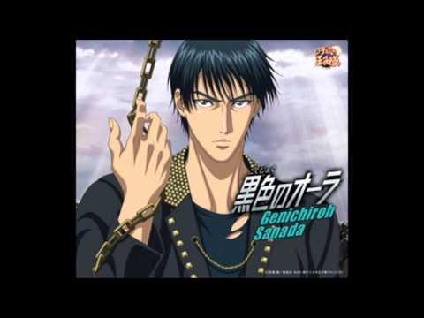 真田 弦一郎 (Sanada Genichirou) - Black Aura