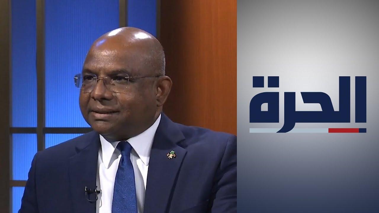 رئيس الجمعية العامة للأمم المتحدة عبد الله شهيد يتحدث للحرة عن أوضاع السودان وحقوق الإنسان في العالم  - نشر قبل 3 ساعة