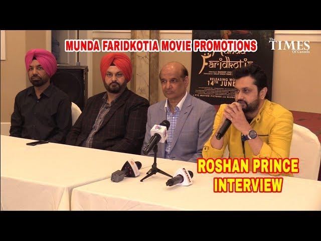 Munda Faridkotia Movie Promotions