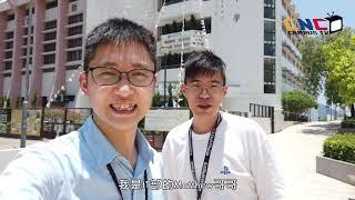Publication Date: 2020-07-24 | Video Title: 陳南昌紀念中學 20-21年度 CNC school Tou