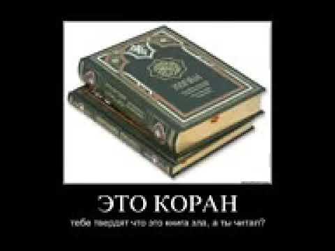 🔵🔴🔵Полный Коран на русском,смысловой перевод аудио книга,лучший перевод Эльмира Кулиева!