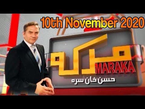 Maraka With Hasan Khan   10th November 2020   Khyber News   KA1V