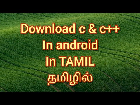 How To Download C++ For Android(in Tamil)