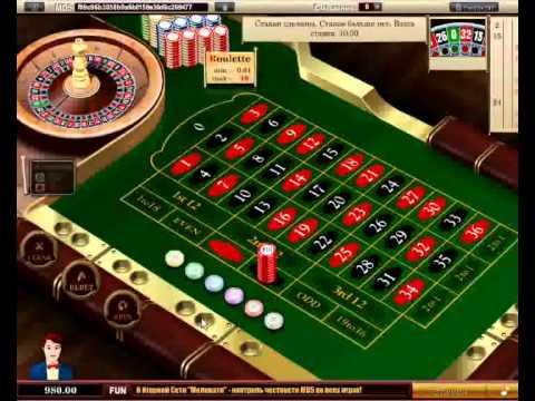 Онлайн казино ua казино.уа