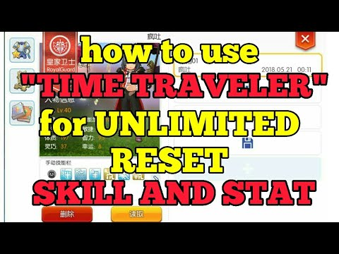 Time Traveler adv skill. How to use!