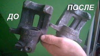 Чистка суппортов от ржавчины | Восстановление тормозных суппортов