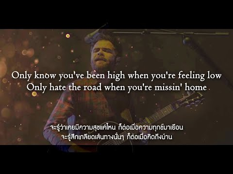 Let Her Go - Passenger (Lyrics) แปลไทย
