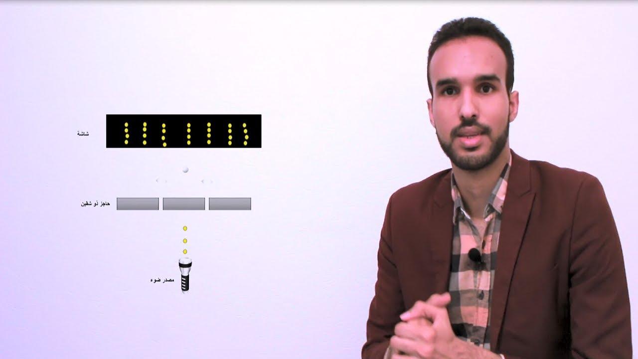 بسمحالة - الحلقة 19 - أغرب تجربة علمية