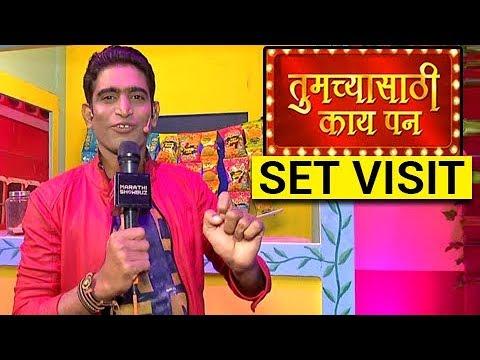 Tumchyasathi Kay Pan Set Visit | Sandeep Pathak | Comedy Show | Colors Marathi