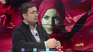 المساء اليمني | مقاربات تاريخية وأدبية لثورة فبراير! | تقديم: آسيا ثابت