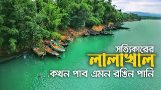 Amazing Trip to Beautiful Sylhet । Jaflong, Lalakhal & Tea Garden (Cost Included)