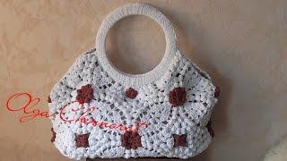Сумка крючком  Пляжная сумка