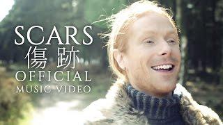 Scars (Official Music Video) - Bentley Jones