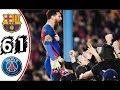 المباراة التي لن تمل من اعادتها برشلونة وباريس سان جيرمان 6 1 انهيارعصام الشوالي