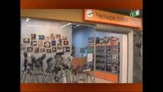 видео Магазин «Четыре глаза» в Ставрополе. Телескопы, бинокли, микроскопы, оптические прицелы и другие оптические приборы