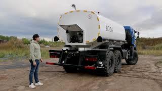 """Автоцистерна для питьевой воды АЦПТ-10 КАМАЗ-43118 Cummins видео-обзор НПО """"ВЕКТОР"""""""