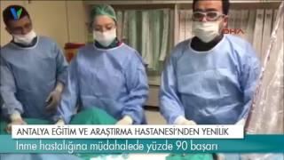 Antalya Eğitim ve Araştırma Hastanesi'nde Yenilik