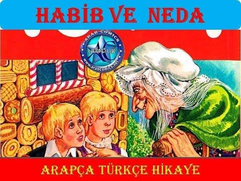 Arapça Türkçe Hikaye 5 / Habib ve Neda 1.Bölüm