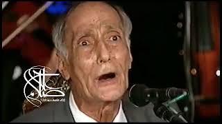 الأستاذ : إبراهيم الحجار - دور : أنا هويت