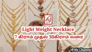 Light Weight Necklace,Fancy and Traditional Necklace Collections // TNagar Saravana Store Elite