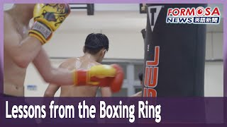 More to boxing than throwing fists for New Taipei teens