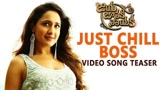 Telugutimes.net Chill Boss Video Song