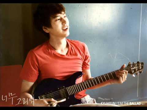 WAY OF BREAKING UP - Kyu Hyun | Poseidon (포세이돈) OST Part 2 - Kyu Hyun