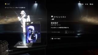 [PS4]スターウォーズ/今日は早めに寝る[SWBF2] thumbnail