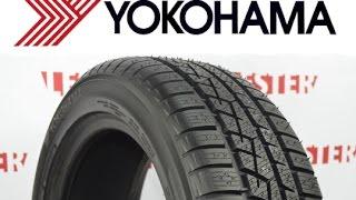✔ Yokohama W.Drive V902 зимние шины ➨ОБЗОР от Lester.ua