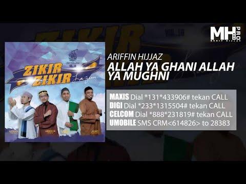 Ariffin Hijjaz - Allah Ya Ghani Allah Ya Mughni (Official Music Audio)
