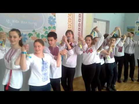 Школа 156 День соборності 2017