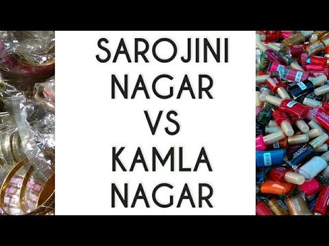 Sarojini Nagar vs Kamla Nagar    Highlighting differences in short  #HerShe