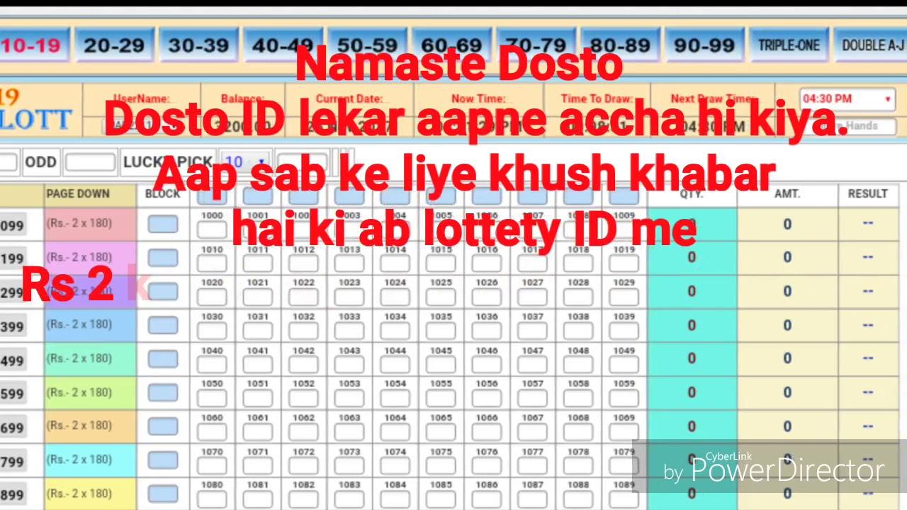Online Lottery Tickets