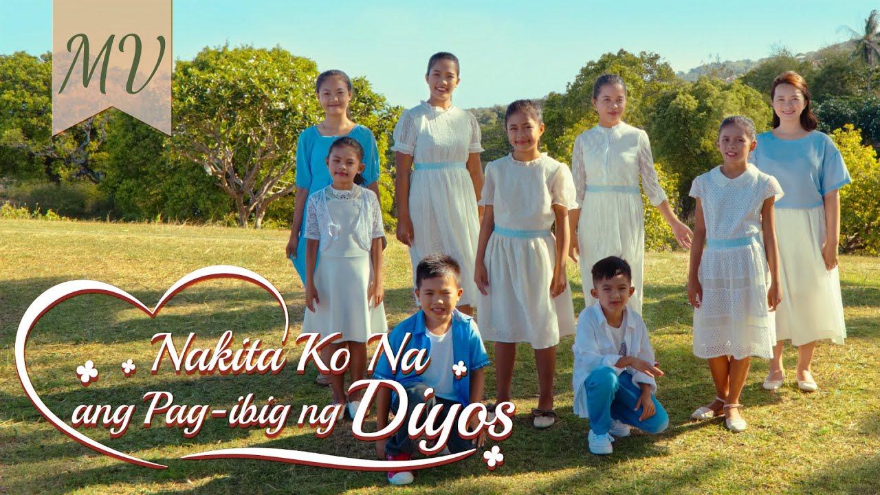 """Christian Praise Music Video   """"Nakita Ko Na ang Pag-ibig ng Diyos"""" (Tagalog Subtitles)"""