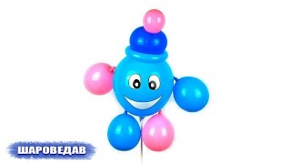 Капитошка / Kapitoshka of balloons