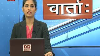 ------------------------------------------------------------------------------------------------------------'dd news' is the news channel of india's public s...