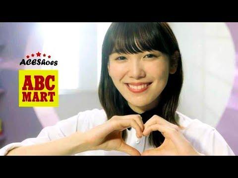 飯豊まりえ ABCマート CM スチル画像。CM動画を再生できます。