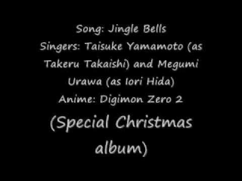 Jingle Bells Japanese version with lyrics and translation (only english)