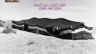 فرقه العبابيد الفنان محمد العبادي هجيني الحشا