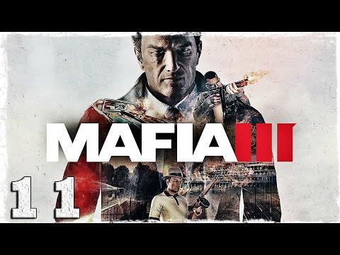 Смотреть прохождение игры Mafia 3. #11: Вито Скалетта.
