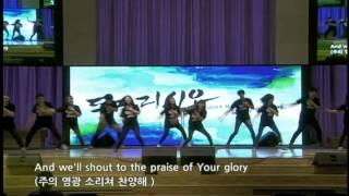 Dancing Generation - 디제이 워십 댄스팀 공연