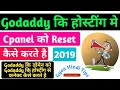 Godaddy Hosting Cpanel Ko Reset Kaise Kare And Godaddy Domain Ko Godaddy Hosting Se Conect Kaise Kar