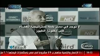 الجدعان | مع محمد غانم الحلقة الكاملة 13 أكتوبر