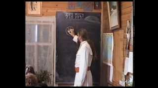 Юджизмъ 3 курс - урок 03 (Многослойность Образов)