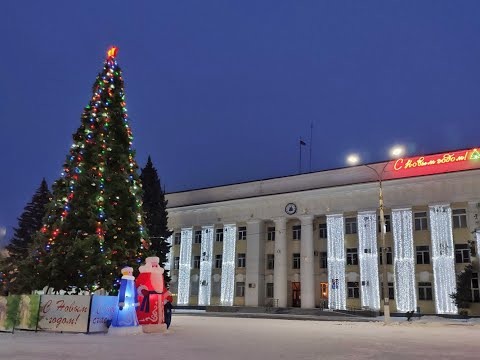 С Новым 2020 Годом,Жигулевск!