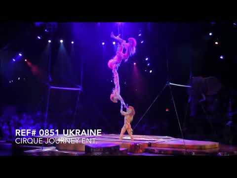 HighBar Trampoline Act (Ref#0851 Ukraine)