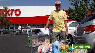 Закупівля продуктів після відпустки. Виступ президента
