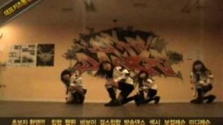 [키즈댄스학원 No.1] 씨엘&민지 - Please Don't Go DANCE COVER / 데프키즈분기별평가 가수오디션 정보 초등댄스