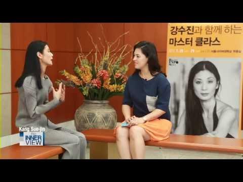 """The INNERview - #25 Kang Sue-jin (강수진), """"World-class Prima Ballerina"""""""